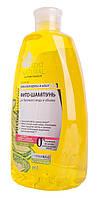 Фито-шампунь NATURAL SPA для оъема 1,5 л