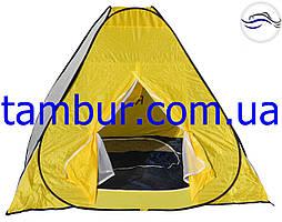 Палатка автомат желтая 2х2 Ranger