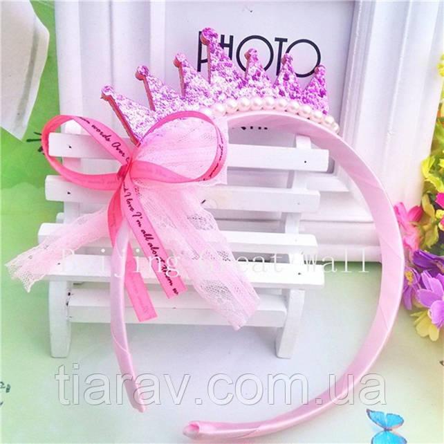 Детский обруч корона для волос Металлик для девочек розовый диадема детская на голову украшения для волос