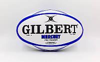 Мяч для регби GILBERT  №5
