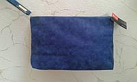 Женский клатч синий красивый,имитация нубука(Турция)