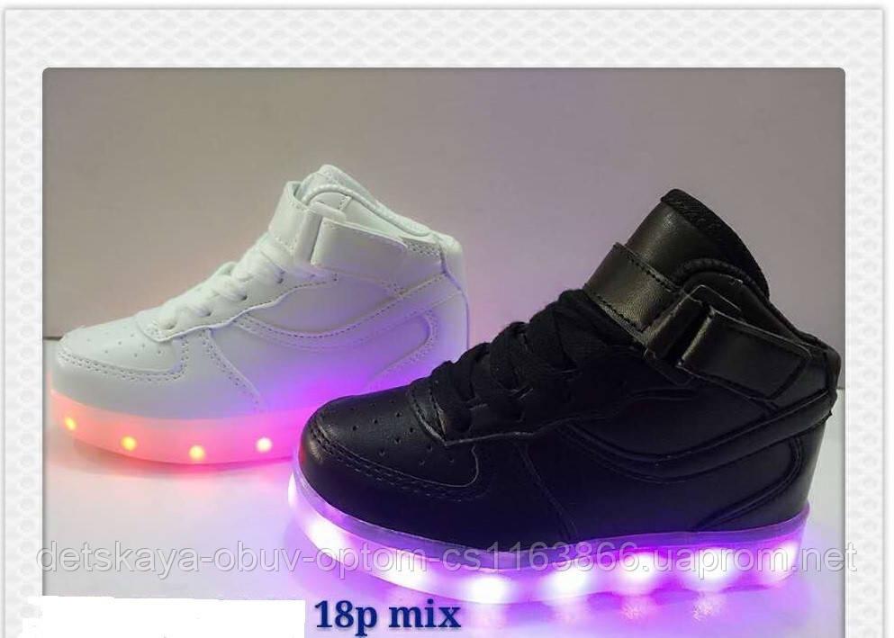 Детские светящиеся высокие кроссовки кеды с Led подсветкой оптом Размеры  30-35 - интернет- 18668f5069da9