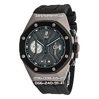 Часы Audemars Piguet Royal Oak GMT Tourbillon Concept black/grey/black. Класс: AAA
