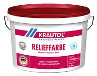 Краска Структурная для декоративного оформления Krautol Relieffarbe, 15,6 кг