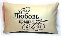 """Подушка для """"Влюбленных""""№61 """"Любовь крылья дарит"""""""