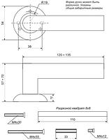 Дверная ручка на раздельной розе Wave H-0564 DC Apecs