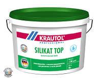 Краска Силикатная для минеральных поверхностей Krautol Silikat Top В1, 10 л.