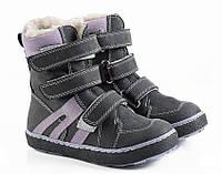 Ботинки серые зимние на липучке,  детские и подростковые, р.26-36, KAPCHITSA, Болгария