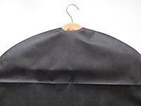 Набор чехлов - накидок для хранения одежды 3 шт