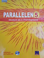 """Німецькоа мова 5 клас. Підручник. 1 рік навчання.""""Parallelen"""" ."""