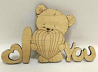 """Сувенир - подставка мишка с сердцем """"Я тебя люблю"""""""