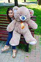 Плюшевый мишка Томми размер 100см ТМ My Best Friend (Украина)  много расцветок