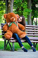 Плюшевый мишка Томми размер 100см ТМ My Best Friend (Украина)  много расцветок коричневый
