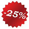 25.01.17 - 01.02.17 Еженедельная акция - Товар недели, скидка 25 % на подсветка Atman Aqua Lux-35 Вт