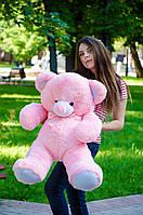 Плюшевый мишка Томми размер 100см ТМ My Best Friend (Украина)  много расцветок розовый