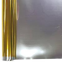 Пленка для упаковки золотая 60 см