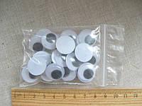 Глазки для игрушек, зрачок черный, диаметр 18 мм, 24 шт.