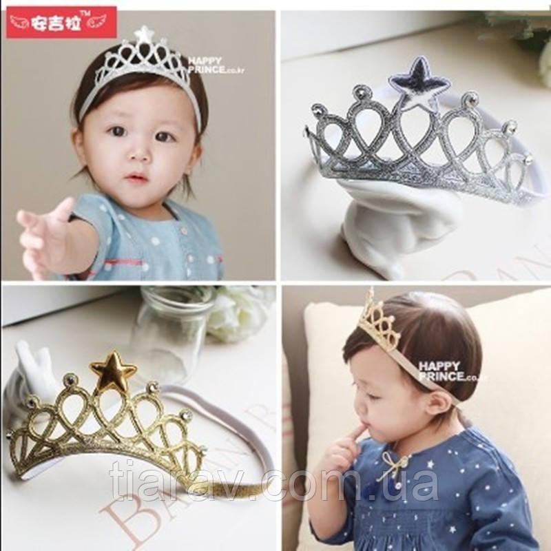 Повязка - корона для волос на резинке детская серебристая коронка на голову на резинке
