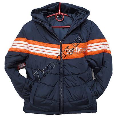 """Куртка стеганая детская для мальчиков 5-9 лет """"Adidas-sport"""" весна-осень темн.синий +оранжевый"""