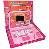 Детский обучающий компьютер с интерактивной ручкой и мышкой англо-русский 7025