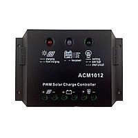 Контролер заряду Juta  ACM1012 12-24В 12А для сонячних фотомодулів , фото 1