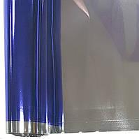 Пленка для упаковки синяя 60 см