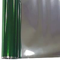 Пленка для упаковки зеленая 60 см