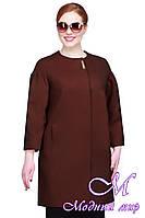 Женское демисезонное пальто большого размера (р. 42-54) арт. Роберта