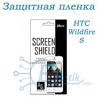 Защитная пленка VMAX для HTC Wildfire S Глянцевая
