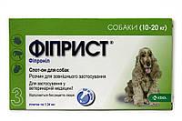 Фиприст Спот Он - Капли от блох, клещей и власоедов, для собак 10-20 кг (1 пипетка) (KRKA)