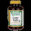 Gotu Kola стандартизированный (10%) экстракт 100 мг 120 капс