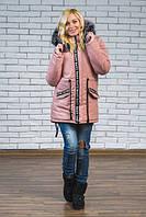 """Зимняя парка с мехом """"Лав"""", розовый  (42-54 )"""