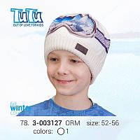 """Шапка для мальчика из новой коллекции """"TuTu"""" арт. 3-003127"""