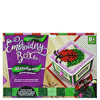 Набор для творчества Embroidery Box Шкатулка