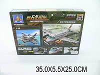 """Конструктор """"Field Army"""", 255 деталей, KY84022"""