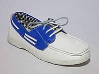 Мокасины бело синие