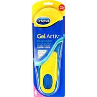 Гелевые стельки для обуви Scholl Gel Active (унисекс)