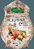 Приправа к курице Рецепты от шефа, Любисток, 40 г