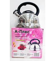 Чайник со свистком для индукционной плиты А-Плюс WK-1334: 3 л, ручки из бакелита, нержавеющая сталь