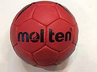Мяч гандбольный №0 MOLTEN