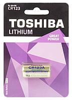 Батарейка литиевая Toshiba CR123