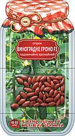 Огурец Виноградная гроздь F1, 45-55 шт.