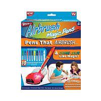 Волшебные фломастеры Airbrush Magic Pens. меняющие цвет