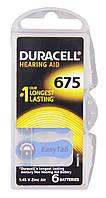 Батарейка Duracell 675 (PR44)
