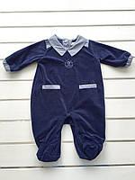 Детский комбинезон для мальчика на 0-3 месяца , 6-9 месяца