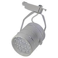 Трековый светильник TRL18 CW5