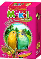 Корм для волнистых попугаев Макси Актив 585 г