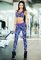 Designed For Fitness. Костюм для фитнеса Abstract Violet