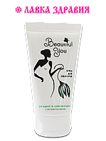 Матирующий крем с экстрактом фиалки для жирной и проблемной кожи, Beautiful You, 50 мл