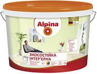 Краска Стойкая интерьерная Alpina EXPERT Premiumlatex 7, B3, 9,4 л.